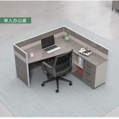 沈阳办公室屏风职员办公桌简约现代员工工位卡座电脑桌