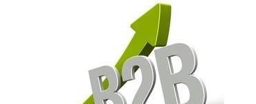 针对免费B2B平台网络推广工作做一点分享