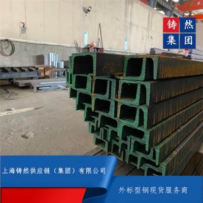 欧标槽钢UPN50理论重量尺寸表