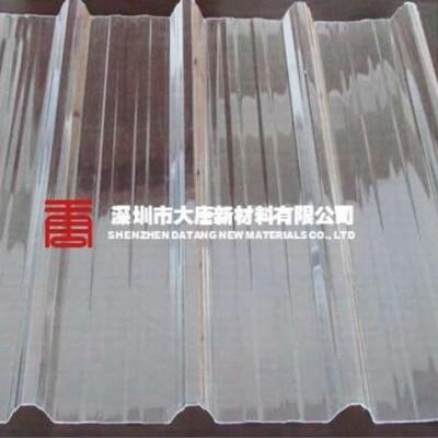 惠阳透明瓦_大亚湾透明瓦_FRP840型