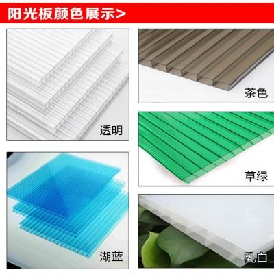 深圳阳光板  中空遮阳雨棚板  便宜好安装