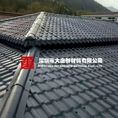 深圳1050树脂瓦 防火材料 本地工厂