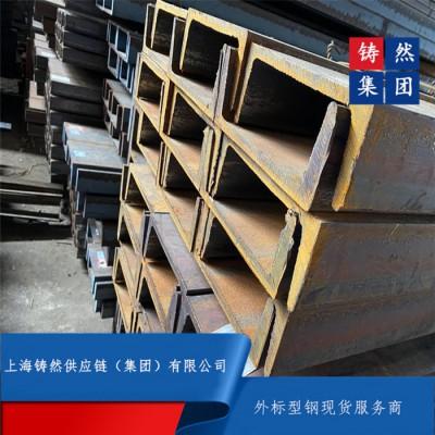 英标槽钢PFC380x100x54英标进口规格出售