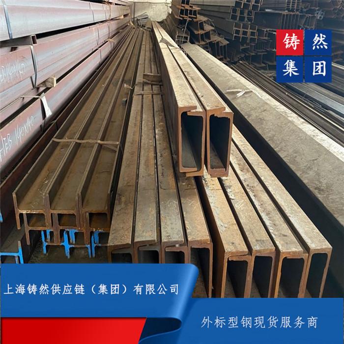 PFC英标槽钢厂家产品特价出售