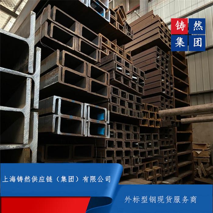A36日标槽钢规格75x40日标标准