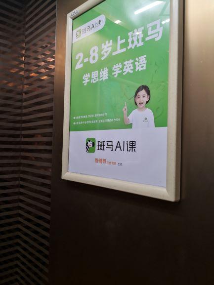 成都电梯海报广告媒体值得推荐一下