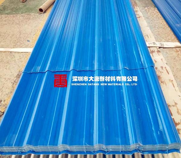 深圳大坑瓦_PVC塑料瓦_厂房屋面防腐瓦
