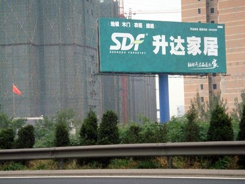 四川成绵成南成渝高速公路户外广告位立柱双面牌受到企业格外重视