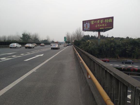 四川成绵高速成南高速公路户外单立柱广告牌一年多少钱