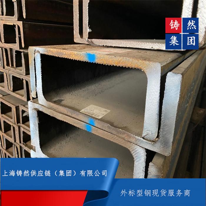 进口美标槽钢C3x4.1长度不定尺