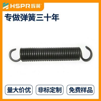 供应五金配件拉伸弹簧镀锌弹汽车配件拉伸弹簧后悬挂拉伸弹簧